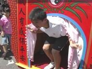 2004宜蘭兒童守護節