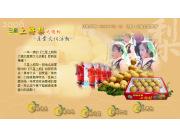 三星上將梨產業文化活動
