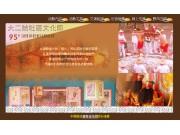 2006大二結社區文化節