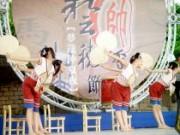 2002羅東藝穗節