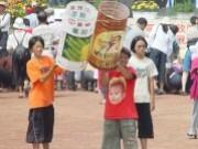 2002冬山風箏節
