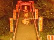 2003員山燈節