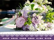 2012宜蘭縣聯合婚禮