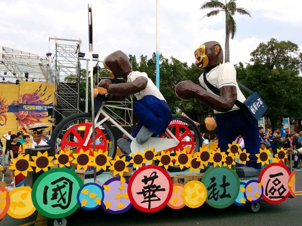 2018羅東藝穗節