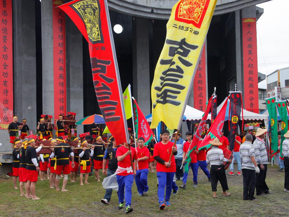 2018二結王公文化節