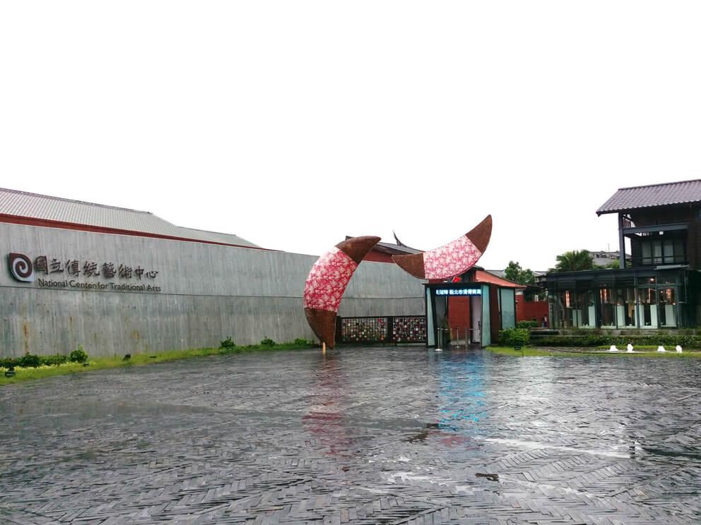 2019亞太傳統藝術節