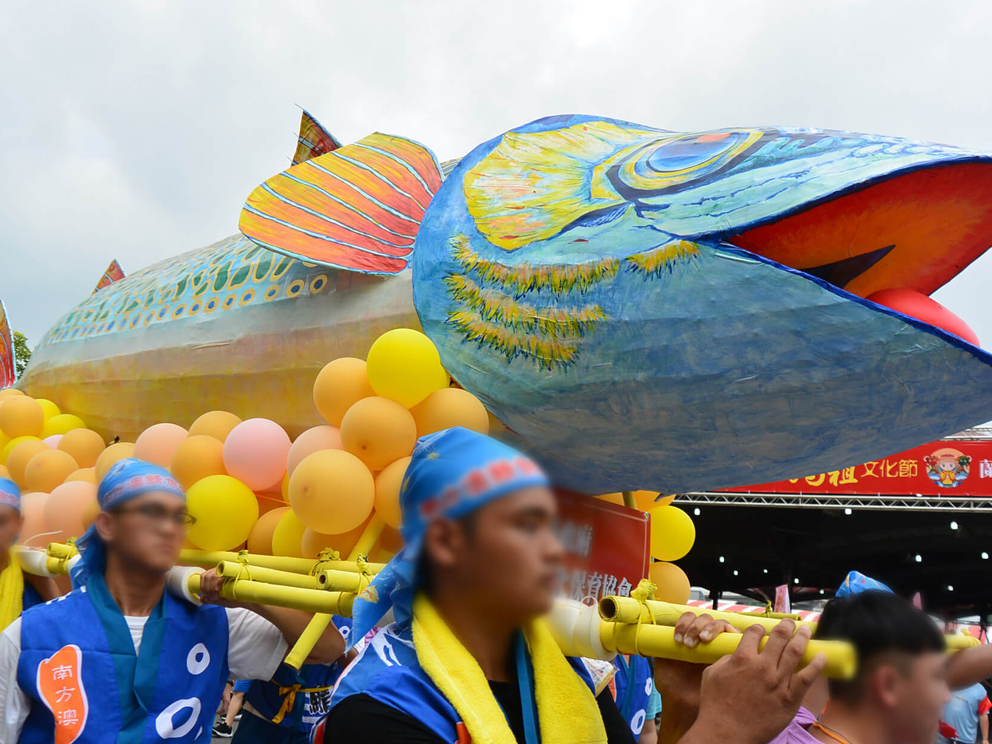 2020南方澳鯖魚祭