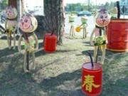 2004甲申猴年歡樂宜蘭年