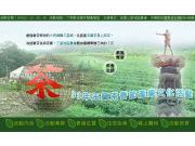 93年玉蘭茶香節產業文化活動