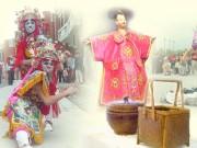 2004國立傳統藝術中心-夏之遊系列活動