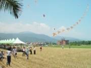 2004冬山風箏節