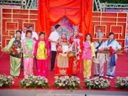 2004亞太傳統藝術節