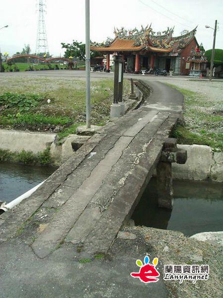 武暖石板橋