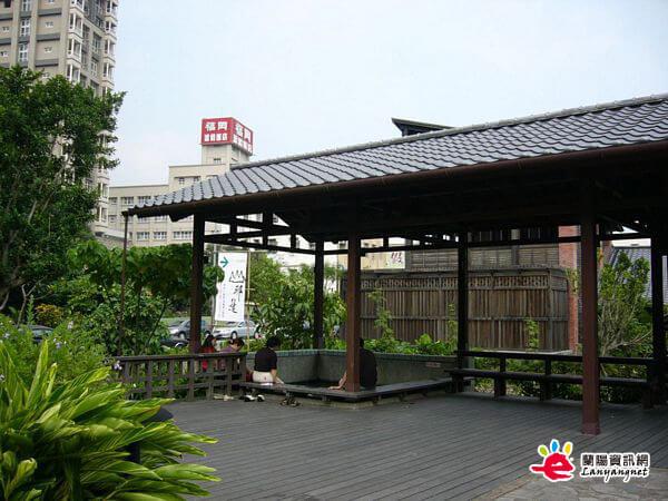 温泉沟公园