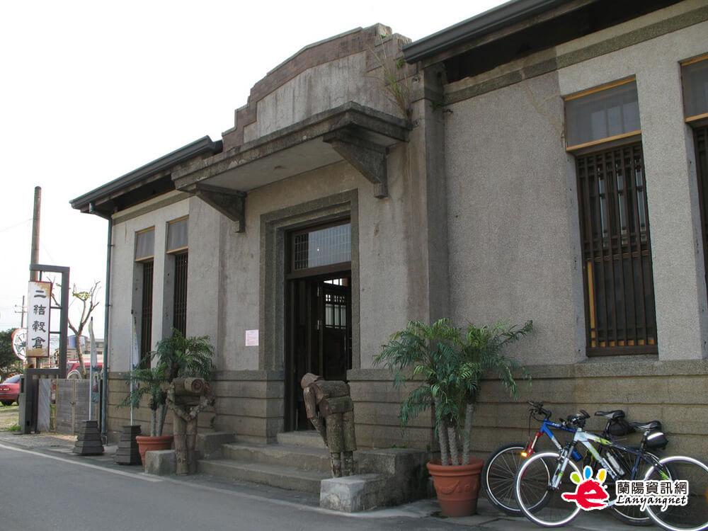 二結穀倉文化館